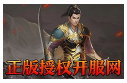 最新变态传奇网站
